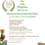 Blumenschmuck Abschlussfeier @ Bürgerhalle Pflugfelden